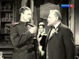 Советский военный фильм мелодрама   Две жизни  фильм 1. фильм про революцию 1917г
