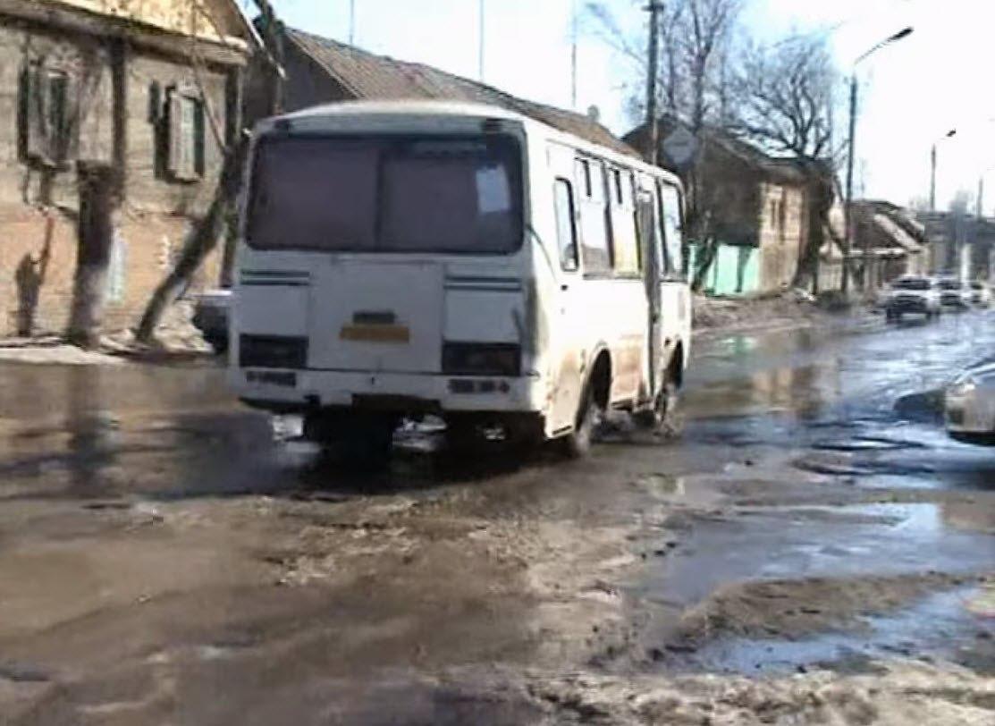 Автобус в Красноармейске