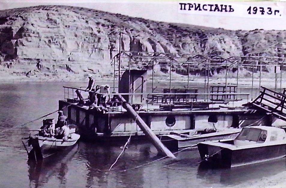 Пристань села Нижняя Банновка, 1973 год.