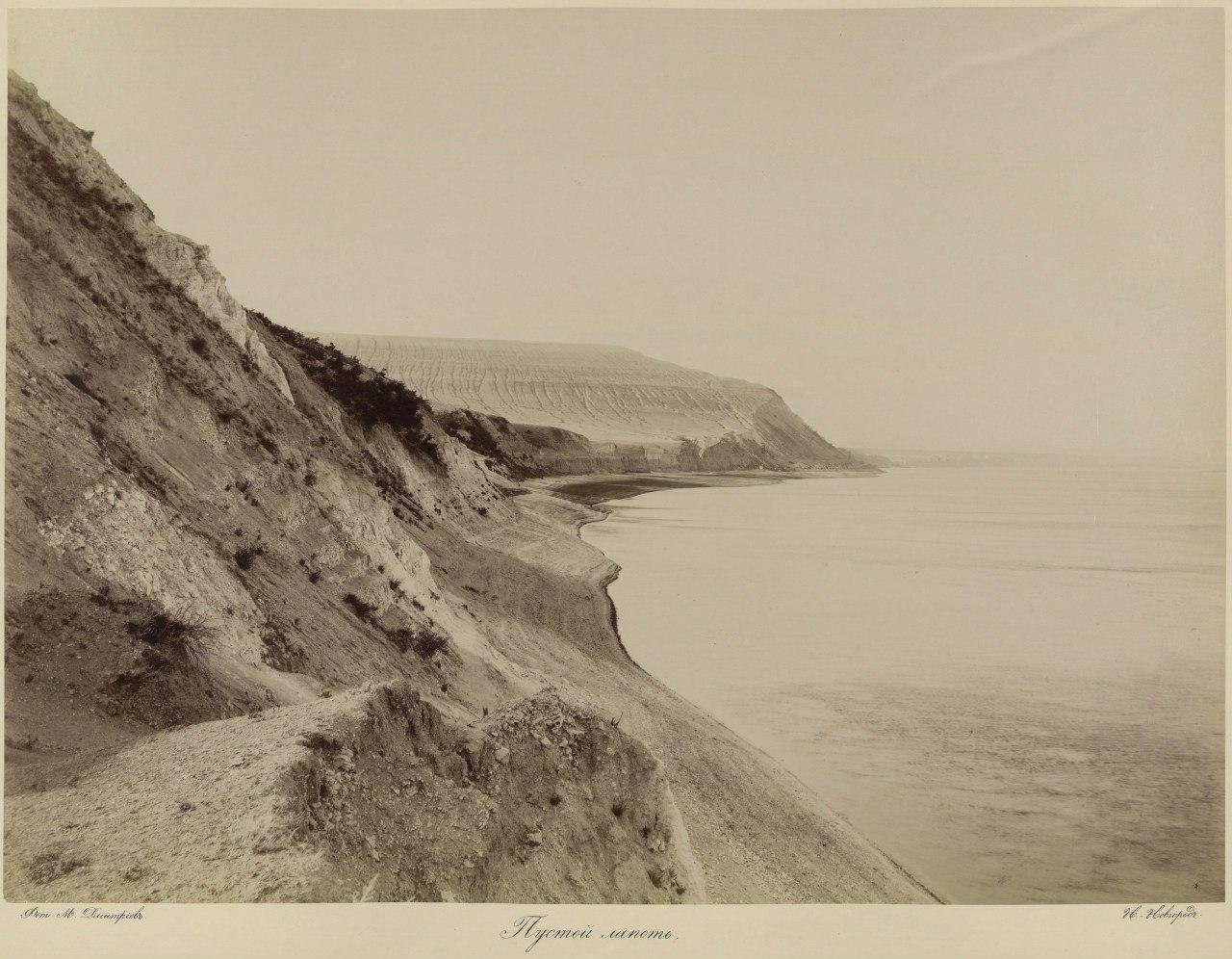 Вид на гору Сырт из оврага Пустой Лапоть, 1894 год