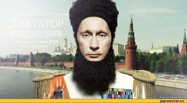 """Террористом и экстремистом №1 в Украине является Захарченко, - """"Батькивщина"""" - Цензор.НЕТ 8616"""