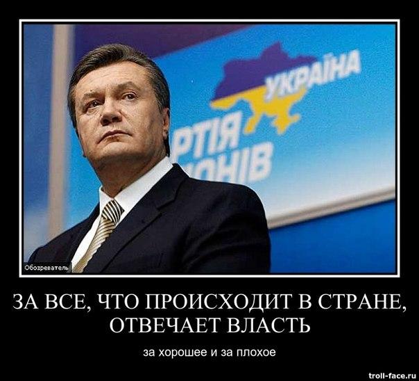 Украина доведена до полного края, - экс-министр экономики - Цензор.НЕТ 2567