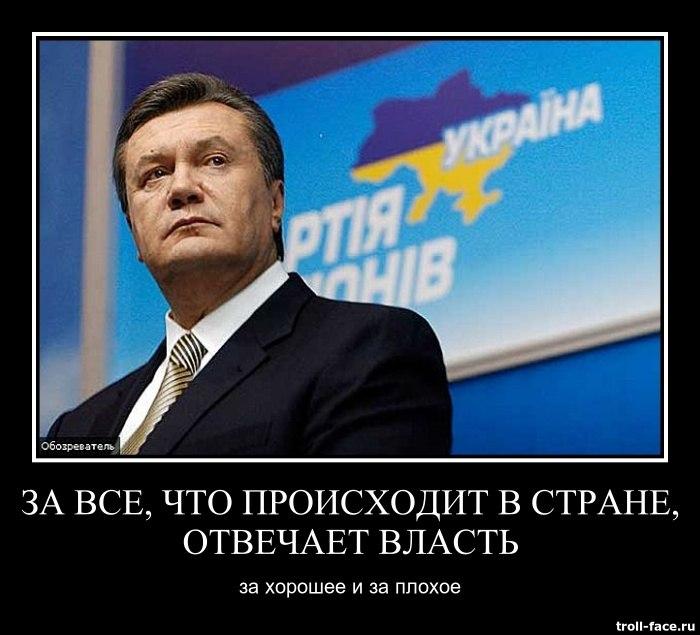 Курс доллара будет зависеть от встречи Януковича с Путиным и от того, привезет ли он еще 3 млрд., - эксперт - Цензор.НЕТ 7234